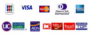 取扱クレジットカード一覧